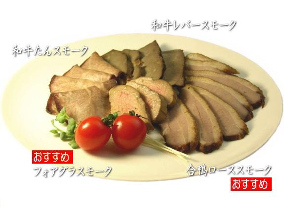 雑誌のお取り寄せコーナーにも、何度も紹介された安心の味わいをお楽しみください。