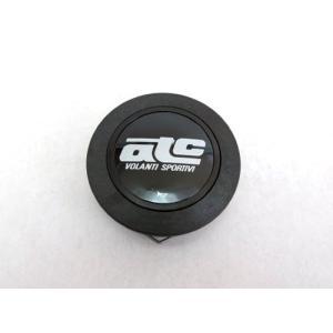 ホーンボタン(atcステアリング専用)|tandtshop-ink|02