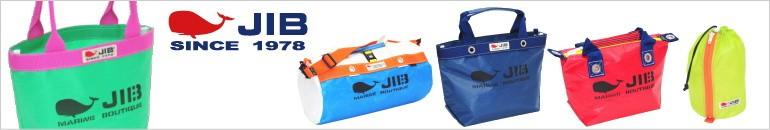 JIB jib ジブ クジラのマークのバッグ ショルダーバック ダッフル バケツトート など毎日使える丈夫で軽いヨットの帆で出来たかばんです