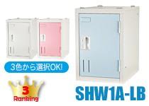 SWH1A-LB