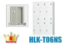 HLK-T06NS