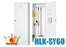 HLK-SY60