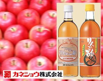 カネショウのりんご酢ハチミツ入り