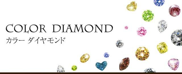 ピンクダイヤモンドのタノーダイヤモンドヤフー店
