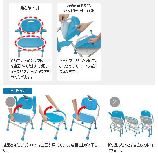 介護用品 シャワーチェア お風呂イス お風呂椅子