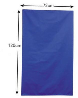 介助らくらくシート M 120×73cm スライディングシート 体位変換 床ずれ 予防 防止