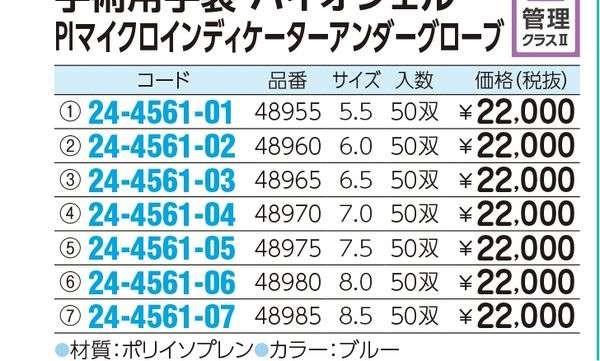 テーブルクロス 富双合成 約120cm幅×20m巻 SLK203 シルキークロス 【送料無料】
