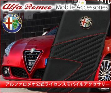 アルファロメオ(Alfa Romeo)