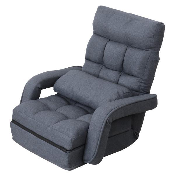 座椅子 リクライニング 肘掛付き ソファ おしゃれ クッション付き|tantobazarshop|13