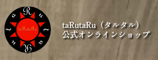 taRutaRu 公式オンラインショップ