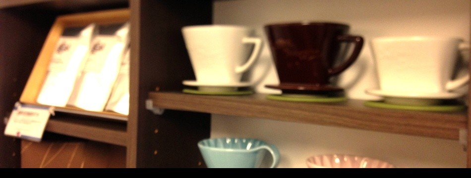 コーヒー通販 香珈房