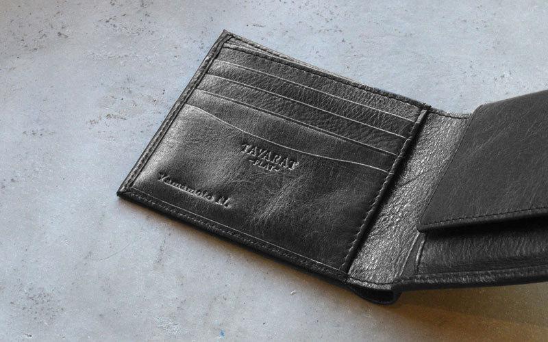 tav-025r財布