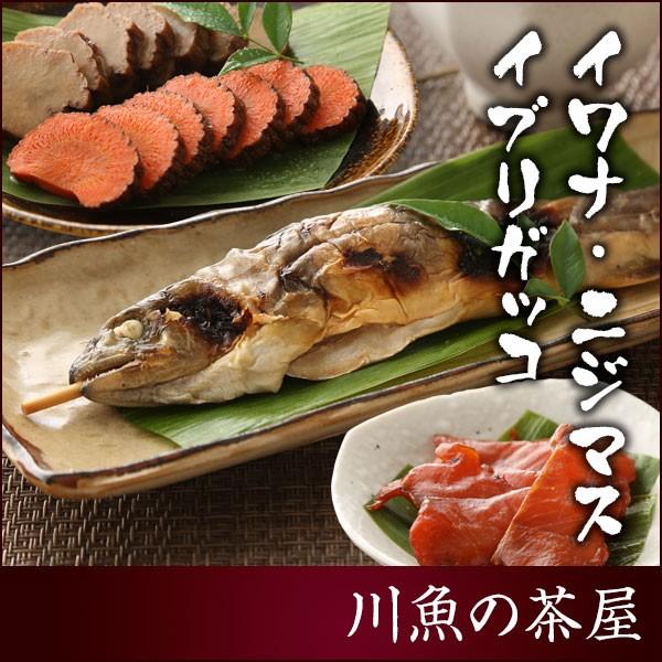 川魚の茶屋
