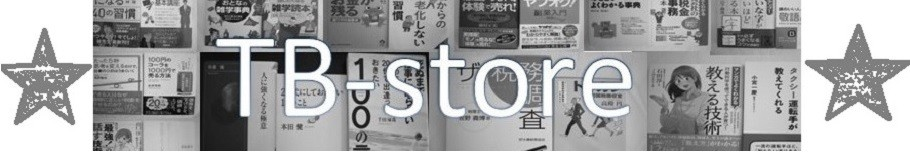 TB-store ロゴ