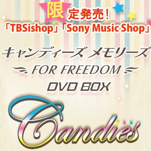 TBSishop/Sony Music Shop限定キャンディーズメモリーズ FOR FREEDOM