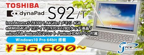 TOSHIBA dynaPad S92/T