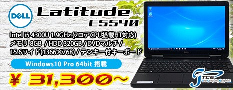 DELL Latitade E5540