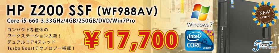 hp Z200 SFF Core-i5-660-3.33GHz/4GB/250GB/DVD/Win7Pro