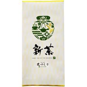 お茶 鹿児島茶(知覧茶) 荒づくり 100g 母の日 2019年新茶予約も可 煎茶 さえみどり 3個以上送料無料|tea-sanrokuen|02