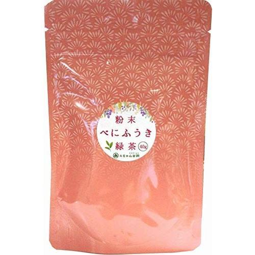 べにふうき茶 緑茶 鹿児島産 茶葉 100g  粉末 50g(増量中) 3個以上 送料無料 お茶|tea-sanrokuen|13