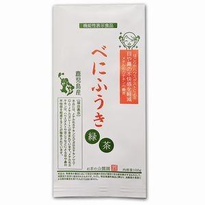 べにふうき茶 緑茶 機能性表示食品 鹿児島産 茶葉 100g 粉末50g お茶 tea-sanrokuen 22