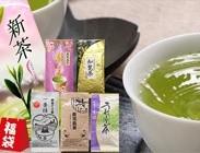 選べる福袋新茶セット