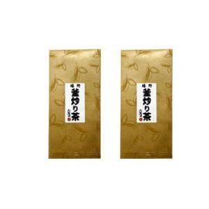 お茶 300g他 選べるお茶の福袋 敬老の日 ギフト 知覧茶 嬉野茶 八女茶 緑茶 茶葉|tea-sanrokuen|27