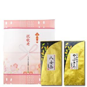 お茶 300g他 選べるお茶の福袋 敬老の日 ギフト 知覧茶 嬉野茶 八女茶 緑茶 茶葉|tea-sanrokuen|31