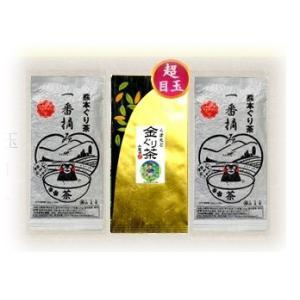 お茶 300g他 選べるお茶の福袋 敬老の日 ギフト 知覧茶 嬉野茶 八女茶 緑茶 茶葉|tea-sanrokuen|24