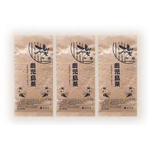 お茶 300g他 選べるお茶の福袋 敬老の日 ギフト 知覧茶 嬉野茶 八女茶 緑茶 茶葉|tea-sanrokuen|19