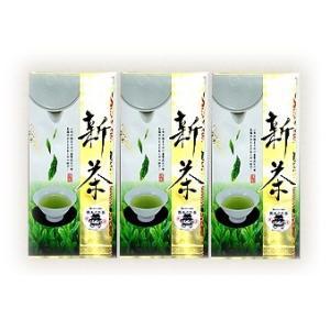 お茶 選べるお茶の福袋 新茶 父の日ギフト 鹿児島茶 知覧茶 嬉野茶 茶葉300g他|tea-sanrokuen|22