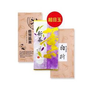 お茶 300g他 選べるお茶の福袋 敬老の日 ギフト 知覧茶 嬉野茶 八女茶 緑茶 茶葉|tea-sanrokuen|23