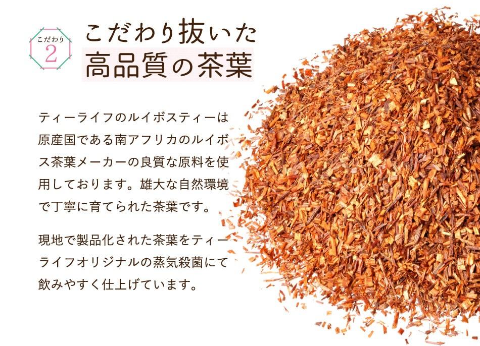 高品質な茶葉