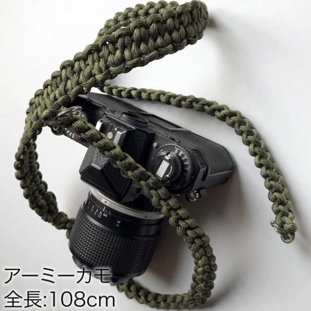一眼レフカメラストラップ teamiya 07