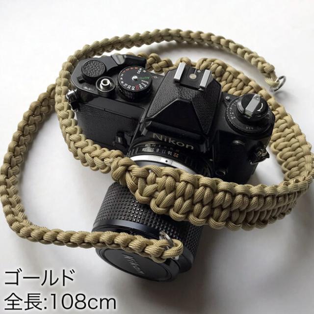 一眼レフカメラストラップ teamiya 08