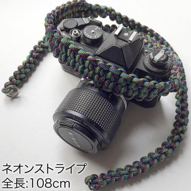 一眼レフカメラストラップ teamiya 06