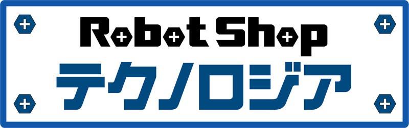 RobotShopテクノロジア