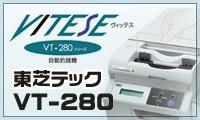 VT-280