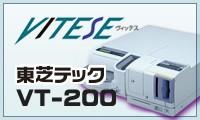 VT-200