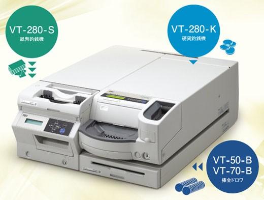 VT-280シリーズ