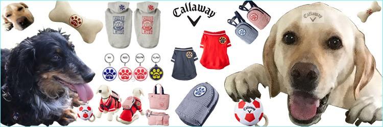 CALLAWAN