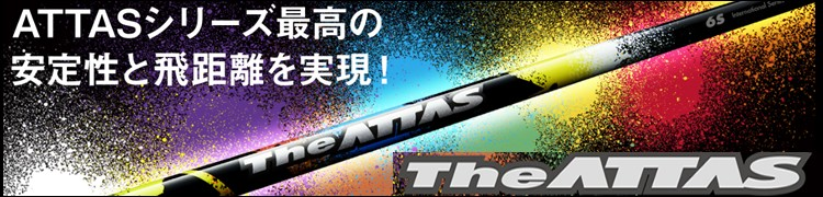 The ATTAS
