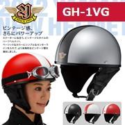 GH-1VG
