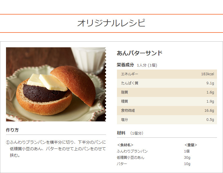 オリジナルレシピ/低糖質/糖質制限/糖質制限ダイエット/置き換えダイエット/糖質オフ/糖質カット/低GI