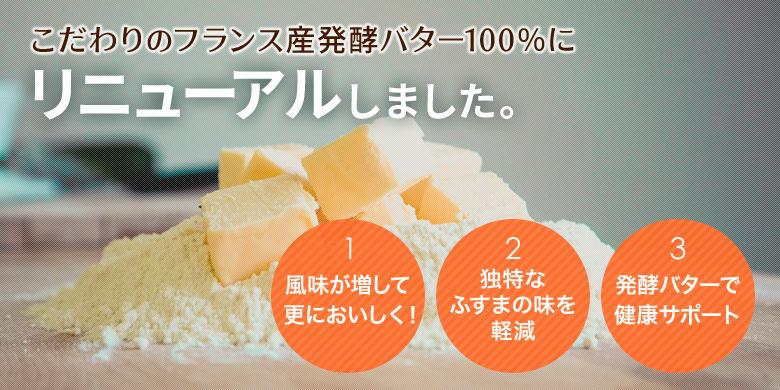 糖質オフ ふんわりブランパン お試しセットリニューアル