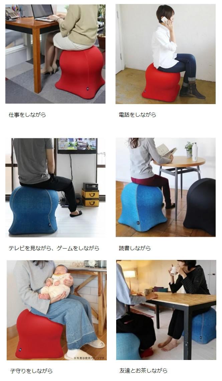 毎日座りたい椅子