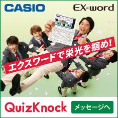 電子辞書 エクスワード高校生モデルXD-SX4900、XD-SX4800