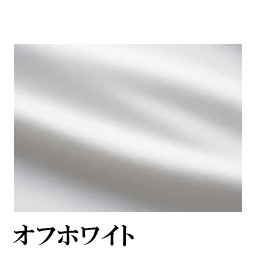 日本ベッド Ciel Plane シエル プレーン ボックスシーツ キングサイズ K Nb K テルショップ ジャパン Yahoo 店 通販 Yahoo ショッピング