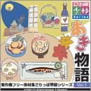 ごりっぱ季節シリーズVol.1 あき物語