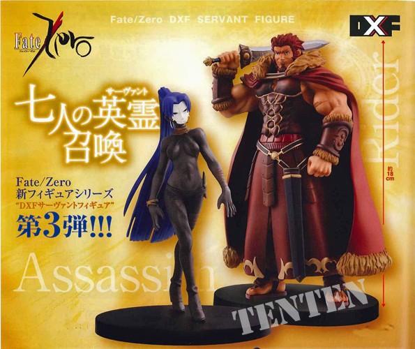 N269 Devilman Crybaby Japanese Anime TV Series Show Netflix Poster Art